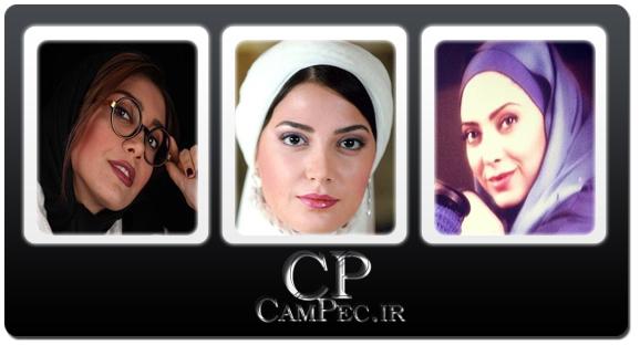 تک عکسهای جدید و زیبای بازیگران زن آبان 92