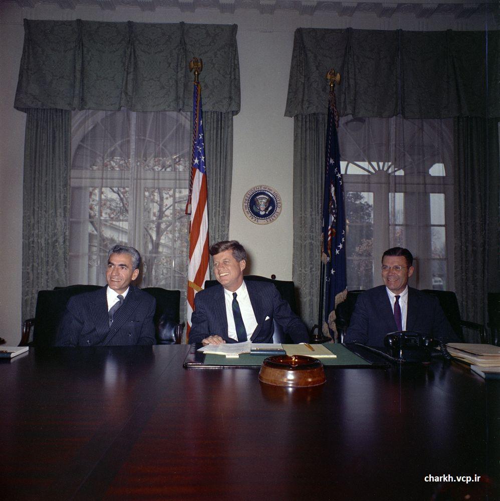 شاه و کندی در کاخ سفید
