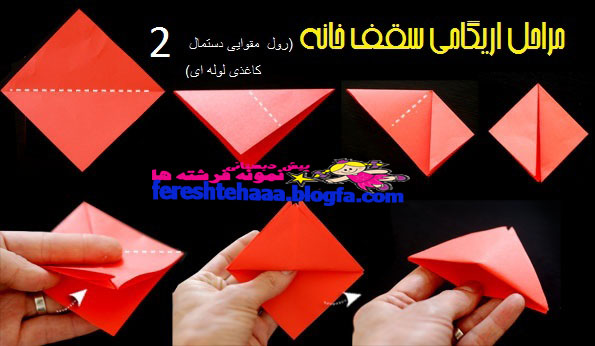 http://s2.picofile.com/file/8100909000/33.jpg
