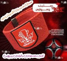 خرید+دستبند+چرم+پسرانه