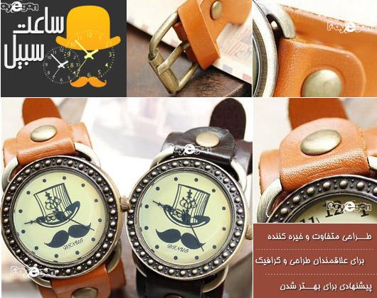 Wristwatch_1.jpg (530×420)