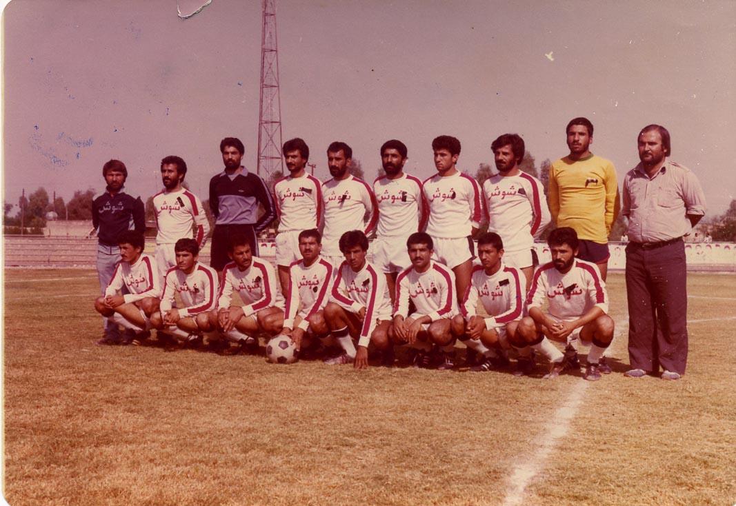 گزارش تصویری / قدیمی ترین تیم فوتبال منتخب شوش