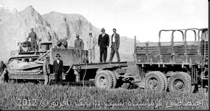 کرمانشاه قدیمی-عکس قدیمی