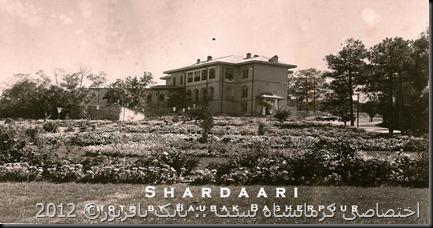 عکسهای قدیمی  شهر کرمانشاه
