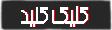 http://s2.picofile.com/file/8101220292/klik%DA%A9%D9%86%DB%8C%D8%AF.jpg