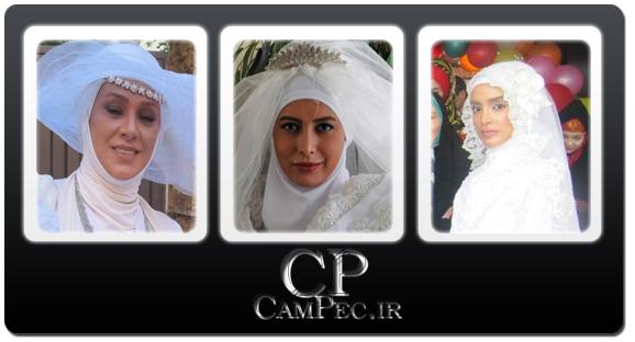 عکس های بازیگران در لباس عروس