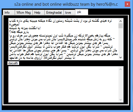 s2a online and bot online wildbuzz team by hero%@n.c Screenshot_10_