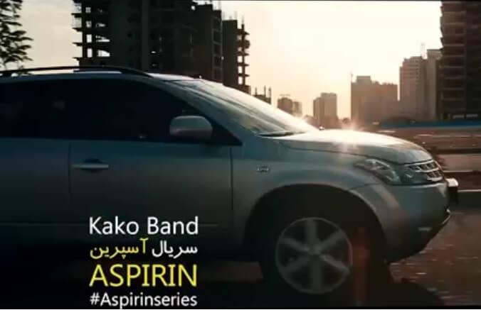 دانلود موزیک ویدیو سریال آسپرین و کاکوبند | کیفیت بالا و عالی