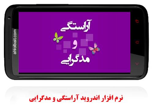 http://s2.picofile.com/file/8260516292/989.jpg