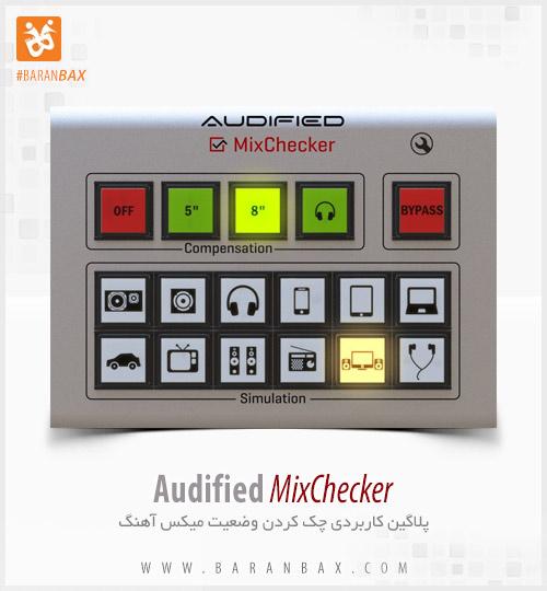 دانلود پلاگین چک کردن میکس آهنگ Audified MixChecker v1.0.1