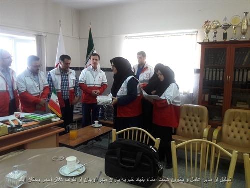 تجلیل از مدیر عامل و بانوان هیئت امناء بنیاد خیریه یاران مهر اوجان از طرف هلال احمر بستان آباد