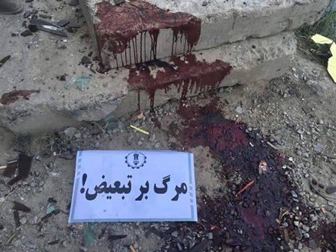 گزارش تصویری از تظاهرات ده ها هزار نفری جنبش روشنایی  در کابل