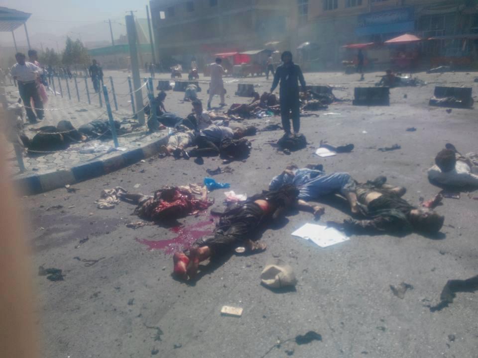 آخرین خبر از انفجارهای امروز کابل در میان تظاهرکنندگان؛ بیش از ۶۱ نفرشهید و ۲۰۰ زخمی