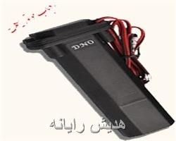 http://s2.picofile.com/file/8260999150/radyabmotorsiklet33.jpg