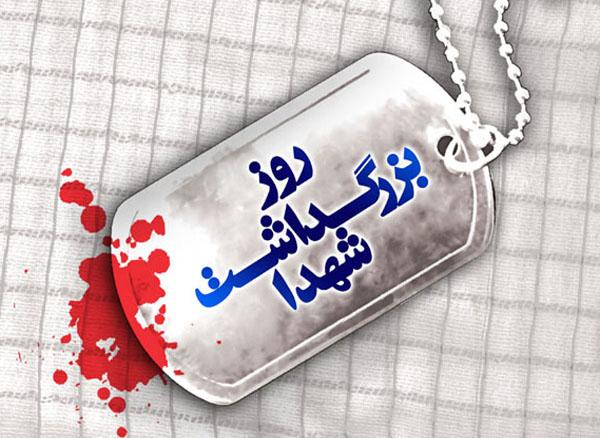 http://s2.picofile.com/file/8261100100/6355_281.jpg