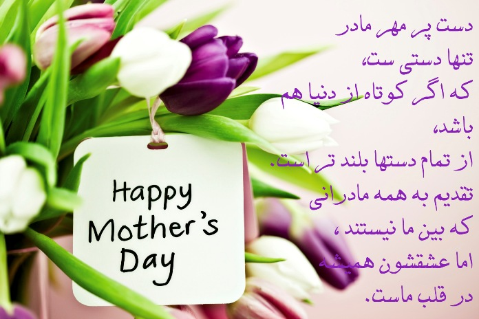 http://s2.picofile.com/file/8261162742/M8DAR_MOHAB_BAT_1jpg.jpg