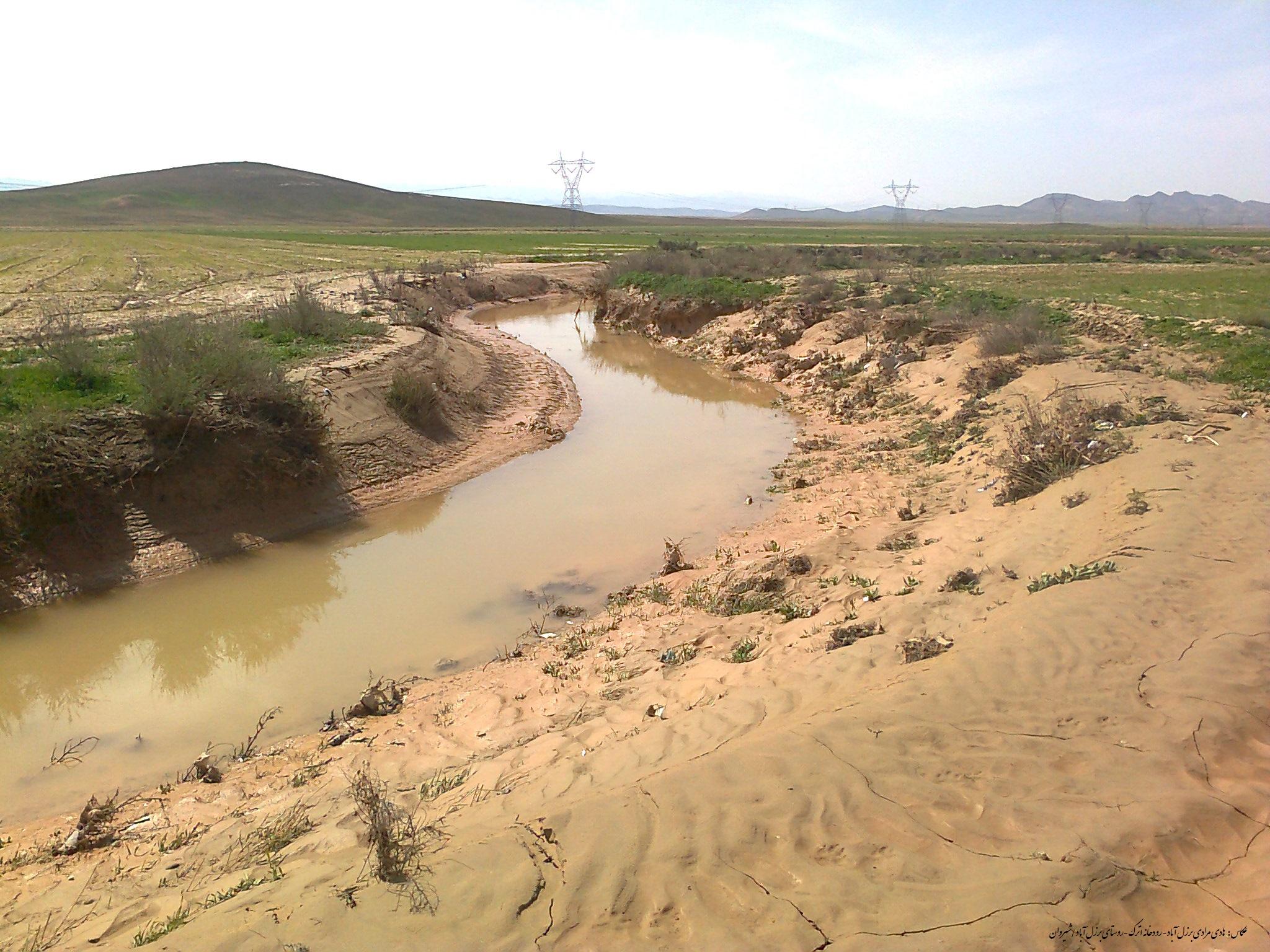 عکس هایی از حاشیه رودخانه اترک روستای برزل آباد شیروان/هادی مرادی برزل آباد