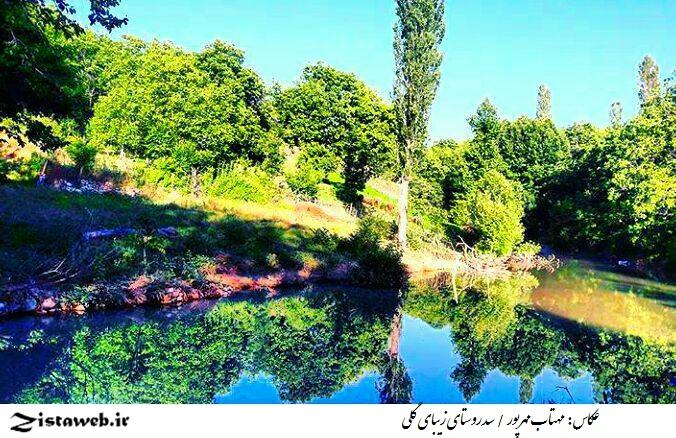 عکس های روستای گلی دهستان بدرانلو بجنورد/عکاس سرکارخانم مهتاب مهرپور