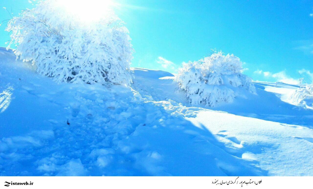 تصاویر زیبای گردنه اسدلی بجنورد / عکاس سرکار خانم مهتاب مهرپور