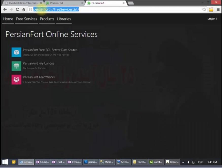 آموزش استفاده از سرویس راه اندازی پایگاه داده روی وب به صورت رایگان