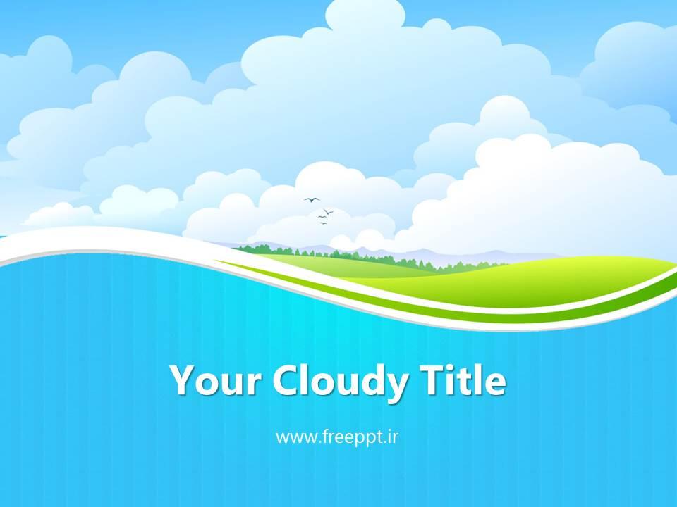 قالب پاورپوینت آسمان ابری زیبا