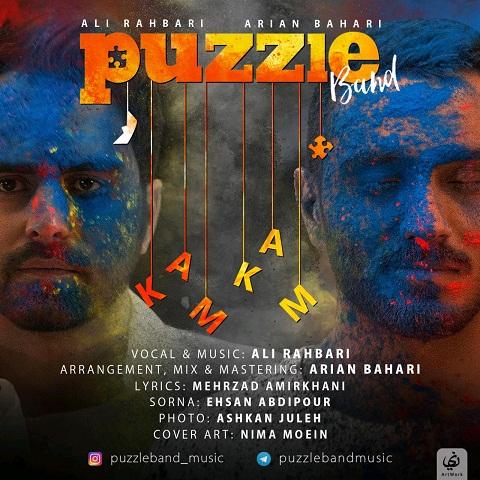 Puzzle_Band_Kam_Kam.jpg