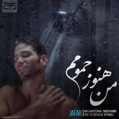 Jafar_Man_Hanooz_Hamoomam.jpg