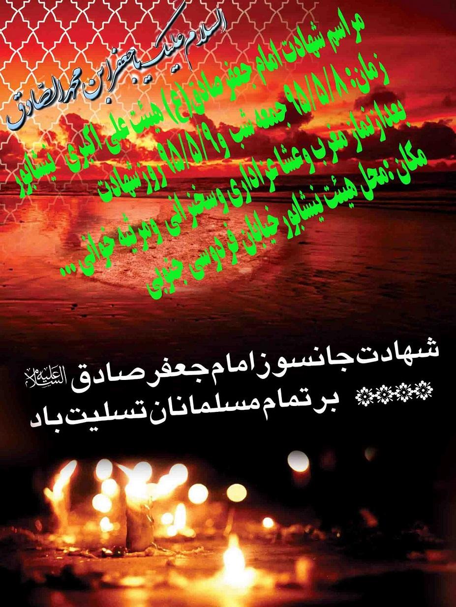 http://s2.picofile.com/file/8261491668/015.jpg