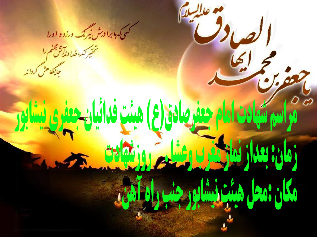 http://s2.picofile.com/file/8261491734/443699_AuPTPTsy.jpg