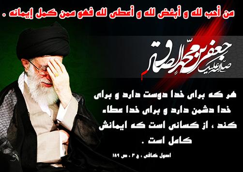 زندگینامه امام جعفر صادق (ع) - مطالب و مقالات مذهبی