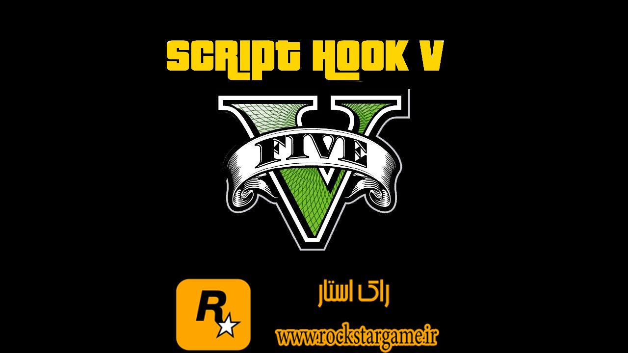Script_Hook_V