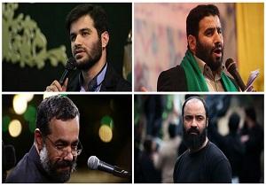 دانلود گلچین مداحی شهادت امام صادق | میثم مطیعی و کریمی | 9 مرداد 95