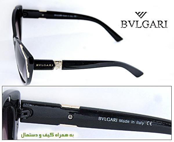 عینک زنانه بولگاری