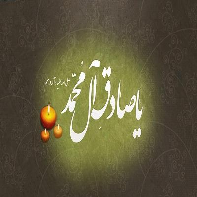 با کدام یک از افراد زیر حضرت امام صادق (ع) هم عصر بود؟
