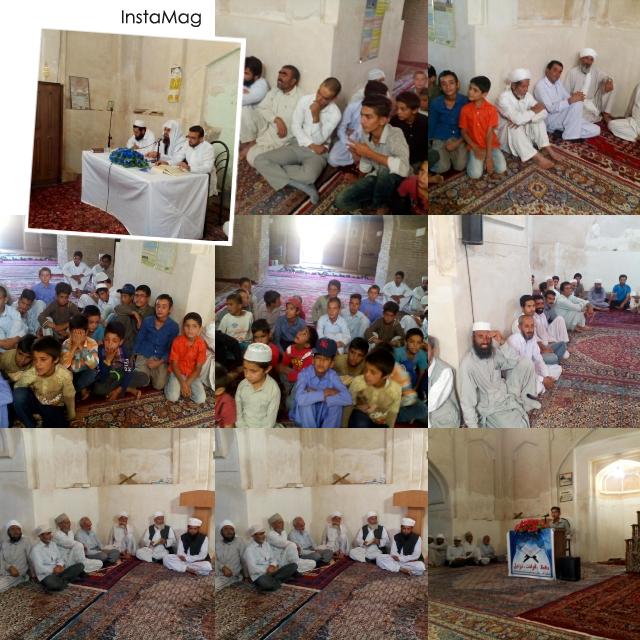مسابقات انس با قرآن