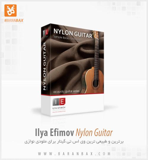 دانلود وی اس تی گیتار Ilya Efimov Nylon Guitar