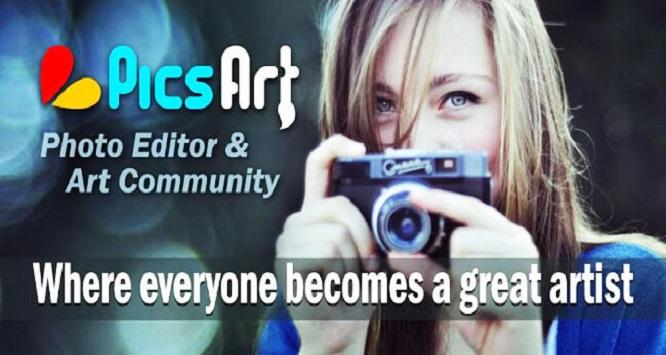 برنامه پیکس ارت | PicsArt Photo Studio