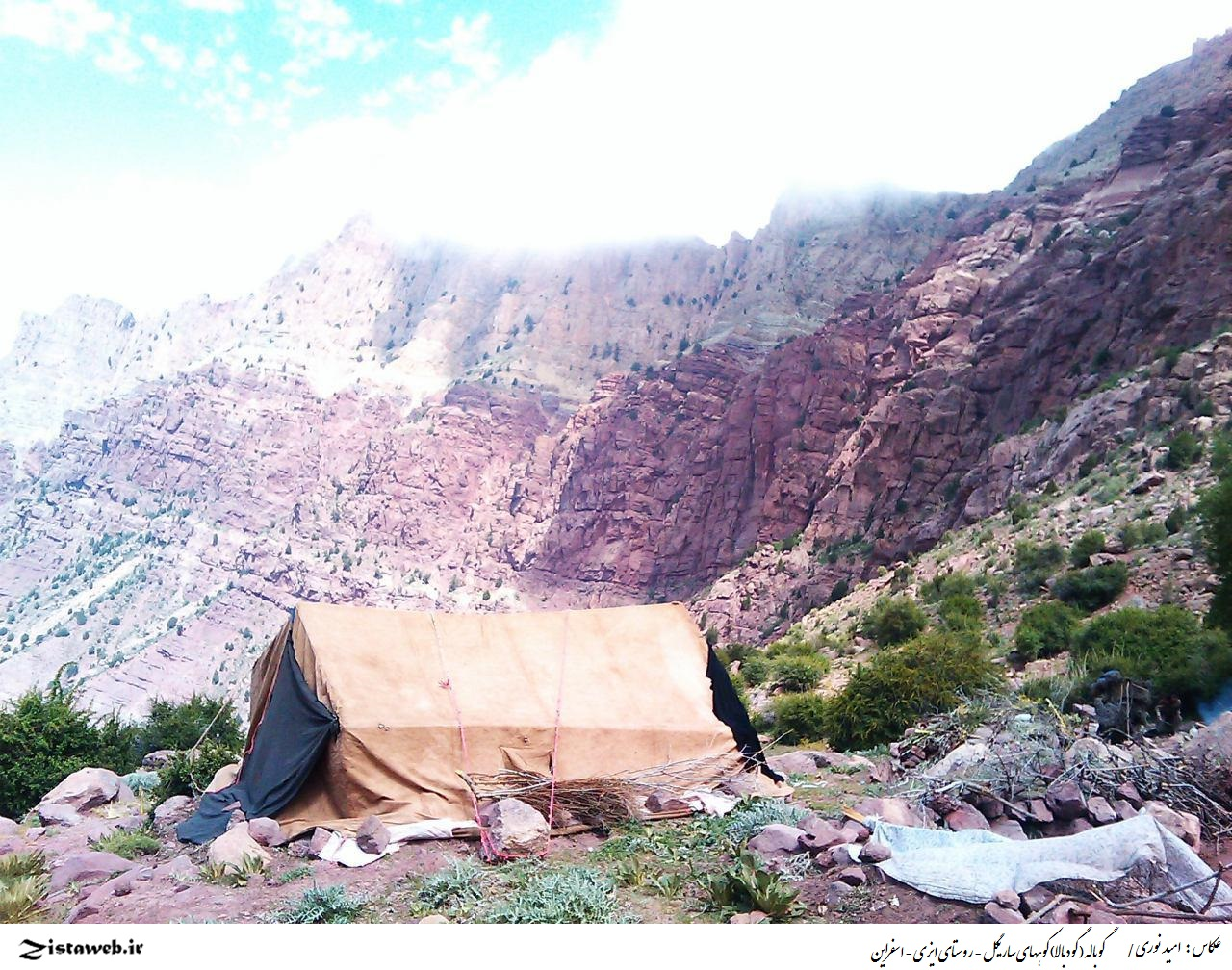 عکس های گوباله( گودبالا) کوههای ساریگل - روستای ایزی - اسفراین/عکاس : امید نوری