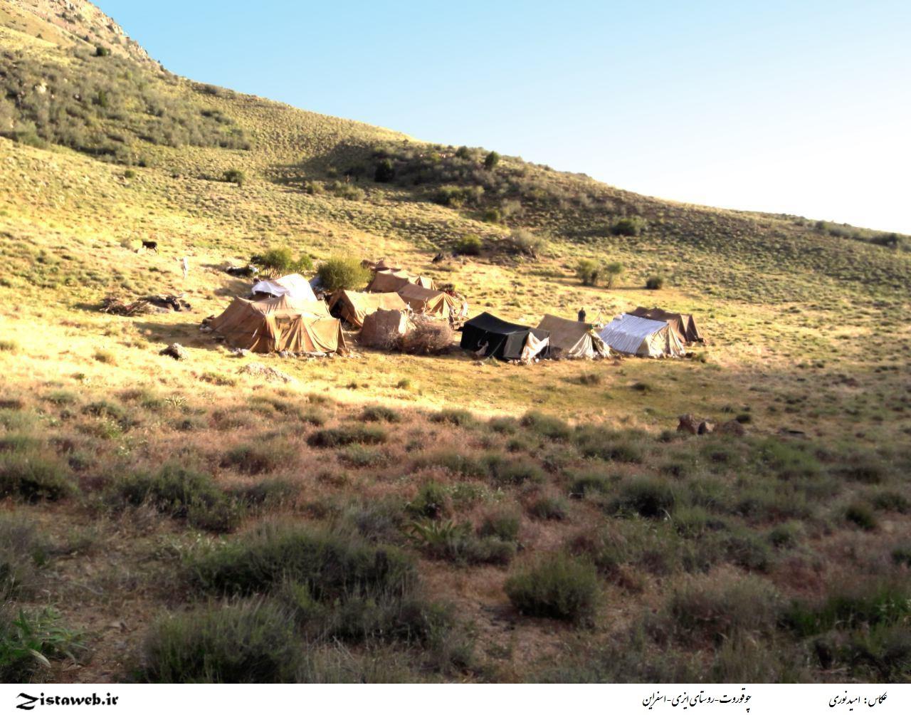 عکس چادر عشایر در دامنه کوه روستای ایزی اسفراین/ عکاس امید نوری