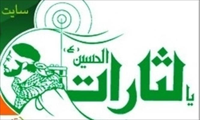 لغو مجوز نشریه یالثارات | توقیف یالثارات به دلیل توهین به بازیگران