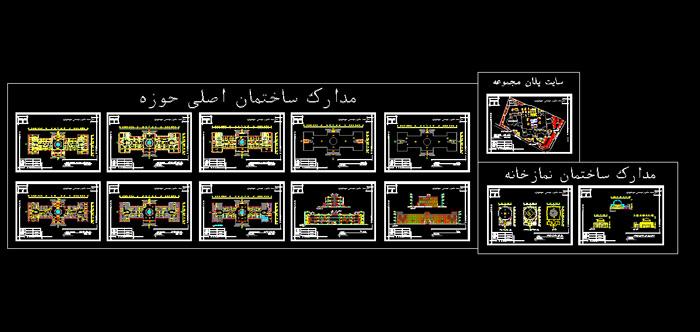 معماری / طراحی مدرسه علوم دینی