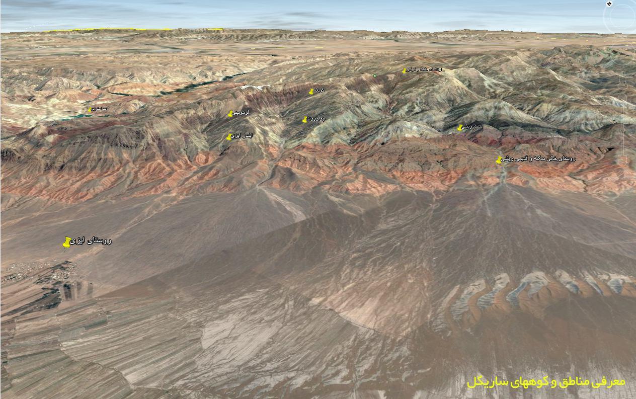 موقعیت ماهواره ای کوه های منطقه حفاظتشده و پارک ملی ساریگل اسفراین روی گوگل مپ / ارسال : امید نوری اسفراین