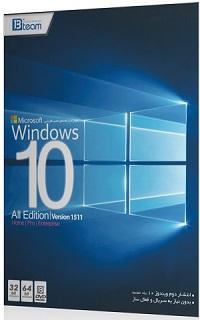 خرید windows 10 شرکت JB Team