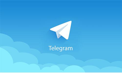 آموزش ریست کردن رمز دوم اکانت تلگرام در صورت فراموشی