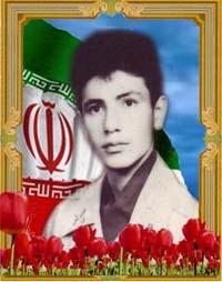 شهید پرویز پیمانی