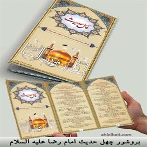 http://s2.picofile.com/file/8262561750/logo.jpg