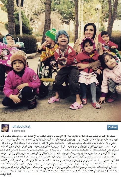 عکس لیلا بلوکات در کنار فرزندانش