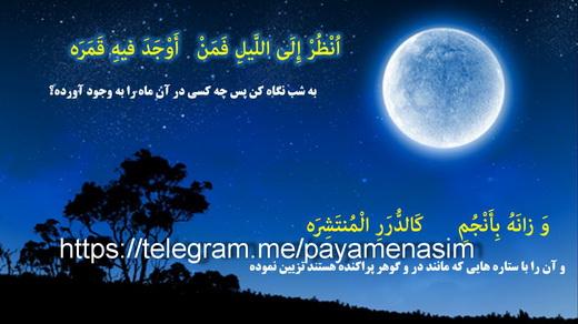 http://s2.picofile.com/file/8262627650/Drse_1_Arabi_Z_Q_10_952.jpg