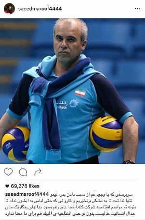 عکس دلیل قهر معروف موسوی و محمودی از رژه افتتاحیه المپیک 2016 ریو