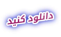 http://s2.picofile.com/file/8262667268/coollogo_com_175211617.png
